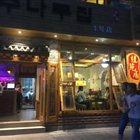 桂苑居韩式料理 古城店