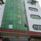 小王黄焖鸡大酒店
