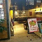 中图·普奇咖啡 兰州机场店