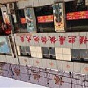 福熙鼎铁锅炖大鱼 复兴路店