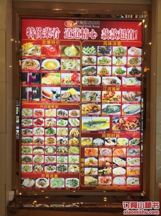 沪华海鲜大酒楼 南汇店--图片