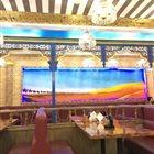 北疆饭店 瑶海万达广场店