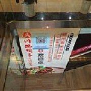 川西坝子火锅时尚餐厅