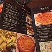 塔吉玛哈印度料理