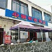 心街农家饭庄