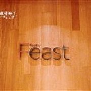 Feast Food by EAST