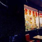 晓寿司 中关村店
