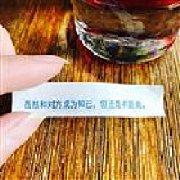 MissMaRestaurant&Bar 中国红街店