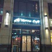 Metro 美得糅意大利餐厅 绿地缤纷城西岸店