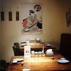 三袋寿司 兴隆大街店