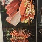 Mr.Fish鱼鲜生海鲜放题 高德置地冬广场店