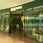 泰香·金象餐厅