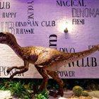 恐龙人俱乐部主题餐吧