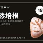 仟吉西饼 星沙万象汇店