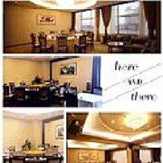 熊猫金陵大酒店餐厅