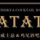 MATATA cocktail&whisky bar威士忌&鸡尾酒