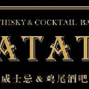 MATATA cocktail&whisky bar威士忌&鸡尾酒
