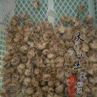 江畔土窑焖烤