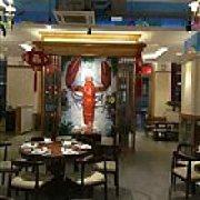 贝壳王国海鲜餐厅