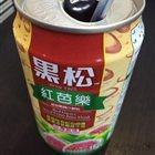台灣一品胡椒蝦