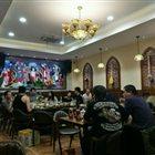 大漠肴新疆特色餐厅 东葛店