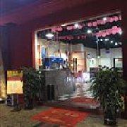 湘之最时尚主题餐厅