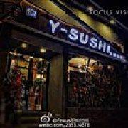 Y-SUSHI精致料理