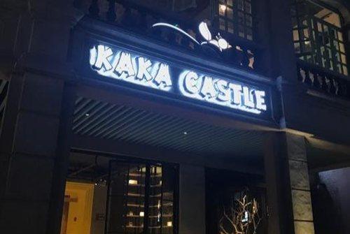 佛山KAKA CASTLE卡卡松堡餐厅预订 网上订餐,KAKA CASTLE卡