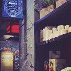天朗莫名堂餐厅 江汉路店