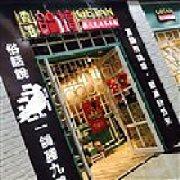 香港鸽坛·港式乳鸽茶餐厅 乐客城夏庄路店
