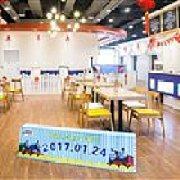 D&E小镇亲子餐厅 凯德广场店