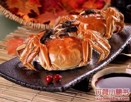 海派玉雕螃蟹图片