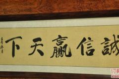 万体馆 樂勝日本料理