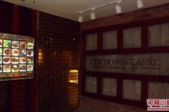 昌平路站 Gordons Classic 高登侍美式烤排