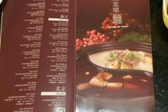 联洋广场 捞王锅物料理