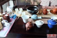 古北国际财富中心 茶香源