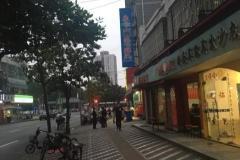 杨浦公园 象山海鲜