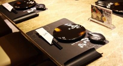 淞临家日本料理 图片